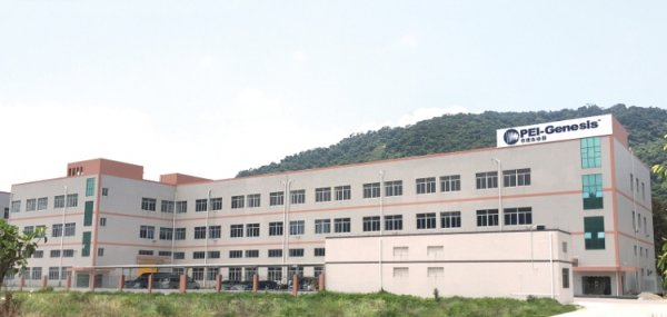 PEI-Genesis Opens Assembly Facility In China
